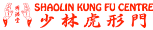 Shaolin Kung Fu Centre